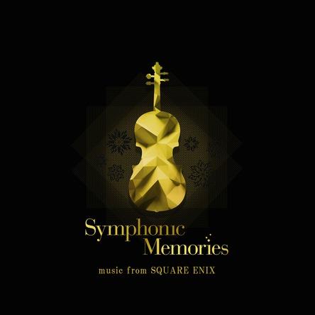 オーケストラで奏でる至高のSQUARE ENIX MUSIC「Symphonic Memories - music from SQUARE ENIX」12月14日(土)開催決定! (1)