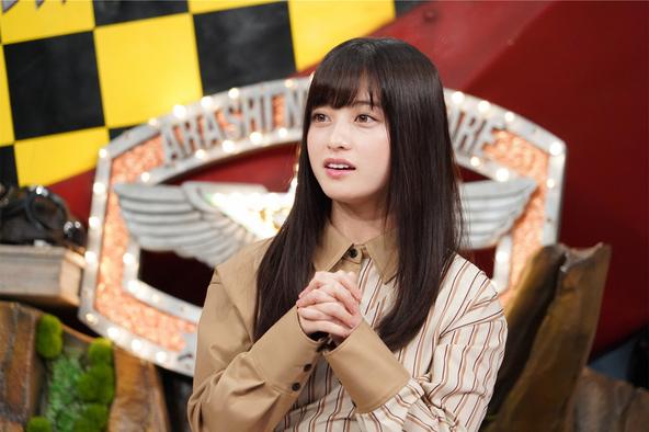 『嵐にしやがれ』〈ゲスト〉橋本環奈 (c)NTV