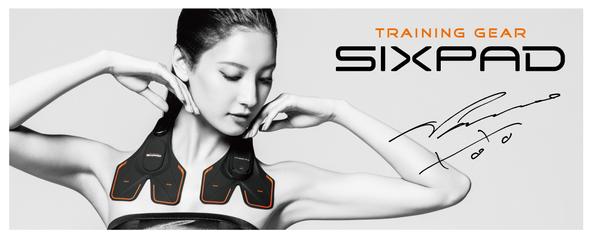 『SIXPAD』ブランドパートナー菜々緒さんが登場するブランドムービーを公開 (1)