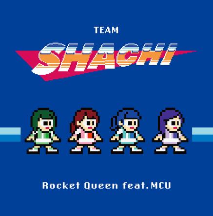TEAM SHACHI × ロックマン スペシャルコラボプロジェクトの詳細を発表! (1)  (C)CAPCOM CO., LTD. ALL RIGHTS RESERVED.