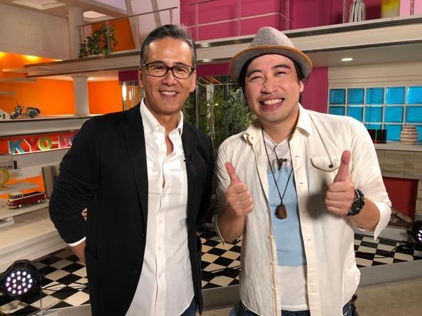 King & Prince、鈴木愛理らのコメントをお届け! エビナマスジの新作紹介やミニライブも 『音ドキッ!』