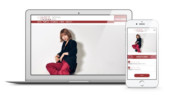 元乃木坂46の川後陽菜、さらなる活動の幅を広げるべく公式サイトをオープン (1)