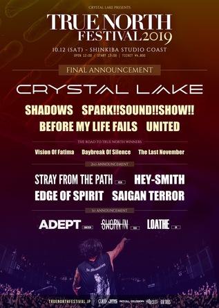Crystal Lake『TRUE NORTH FESTIVAL 2019』