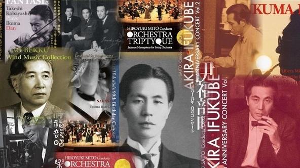 日本人作曲家の幻の曲に触れる『日本の作曲家 秘曲探訪 第1回(スリーシェルズ音楽祭)』が渋谷で開催