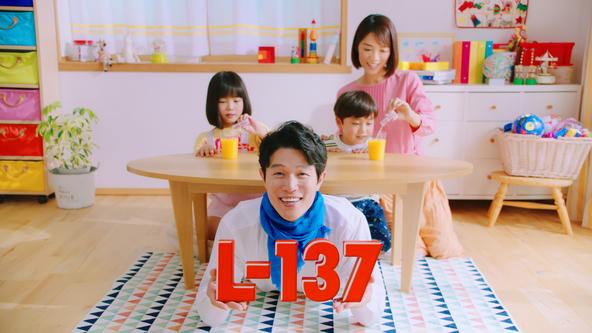 鈴木亮平さんが「 L-137 の精」!?「まもり高める乳酸菌 L-137」新TV-CM
