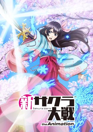 PS4(R)『新サクラ大戦』がTVアニメ化決定!『新サクラ大戦 the ...