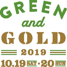 10/19(土)&20(日)開催!キャンプインフェス「GREEN and GOLD 2019」第4弾出演アーティスト&アクティビティ発表! (1)