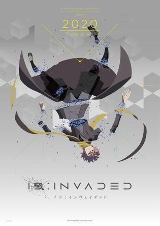 『ID:INVADED イド:インヴェイデッド』ティザービジュアル (c)️IDDU