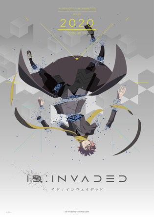 Sou新曲「ミスターフィクサー」があおきえい監督アニメ『ID:INVADEDイド:インヴェイデッド』OPテーマに決定