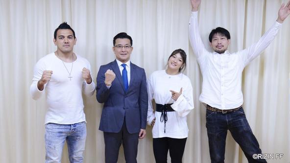 会見に参加したマルコス・ヨシオ・ソウザ、RIZIN榊原信行CEO、RENA、中村K太郎
