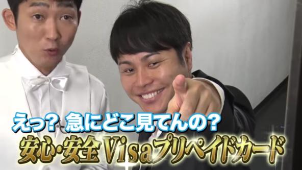 NON STYLE 石田さん書き下ろし「バンドルカード × NON STYLE」漫才動画を期間限定で公開  (1)
