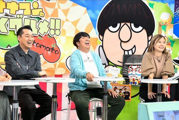 「バナナマンのせっかくグルメ!SP」バナナマン、朝日奈央 (c)TBS