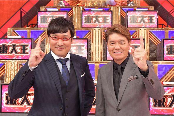 「東大王」ヒロミ、山里亮太(南海キャンディーズ) (c)TBS