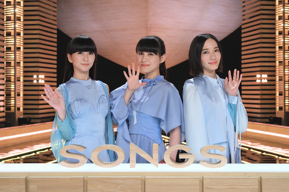 『SONGS』〈出演〉Perfume(1) (c)NHK