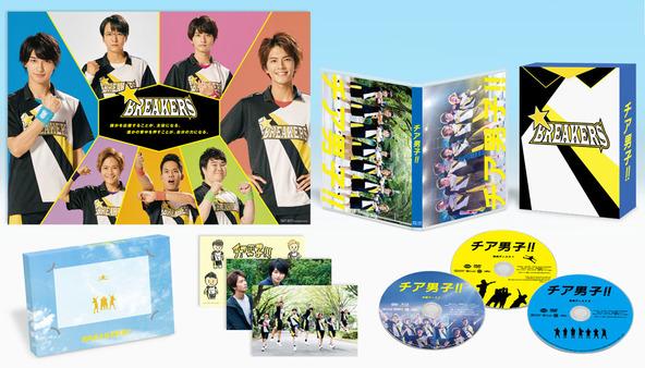『チア男子!!』Blu-ray(特装限定版) (C)朝井リョウ/集英社・LET'S GO BREAKERS PROJECT