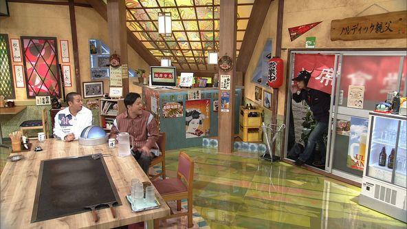 『相席食堂』サプライズ登場