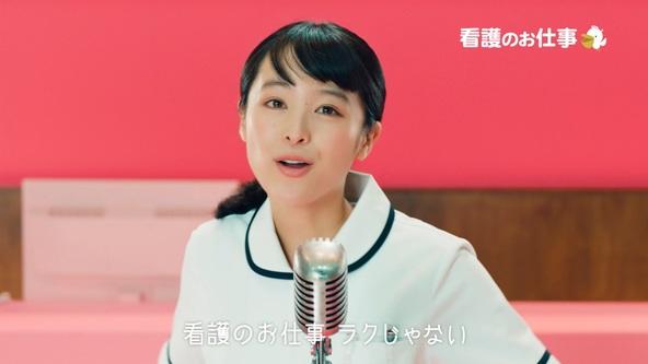 清野菜名さん出演『看護のお仕事』テレビCMが関西エリアで10月1日より放映開始!特設サイトにてメイキングムービーも初公開