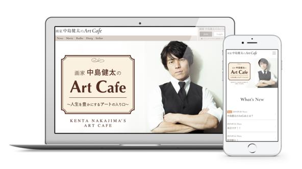 『完売画家』としてテレビやSNSでも話題の画家 中島健太の公式ファンクラブをオープン! (1)