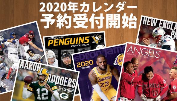 大谷翔平選手所属のエンゼルスも登場!2020年カレンダー アメリカ4大スポーツリーグ版! (1)