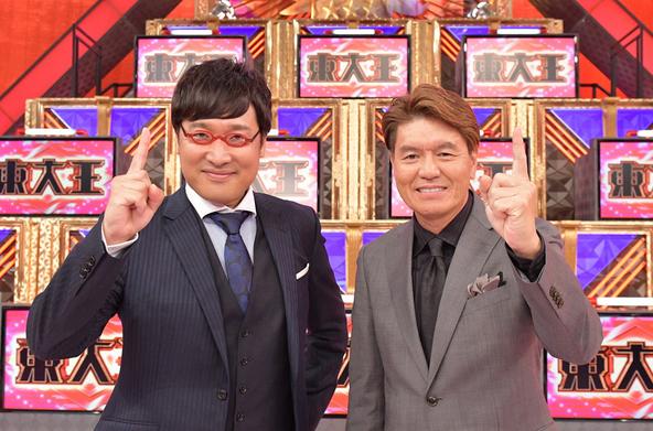 『東大王』〈MC〉ヒロミ、山里亮太(南海キャンディーズ) (c)TBS