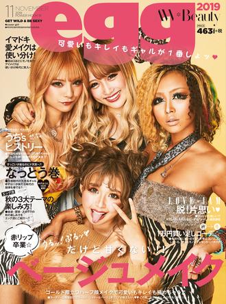 2019年10月1日に発売した復刊号第2号の表紙