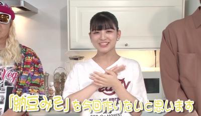 わーすた・坂元葉月が「お肉焼いちゃって」味噌料理を作る!