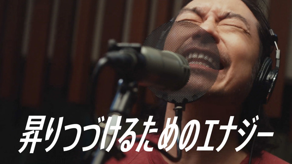 トータス松本が「_つづける」人を歌で応援!ウルフルズとして応援歌を制作「押しの強いファンクが合うなと思いました」