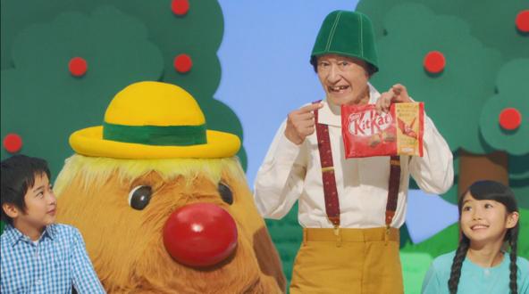 「プラスチックごみの削減できるかな?」「キット、できる」と、ノッポさんも賛同「できるかな」でお馴染みのノッポさんが出演する「キットカット」新TVCMを10月3日(木)より公開 (1)