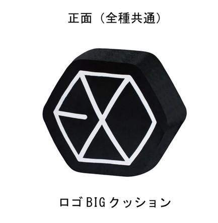 圧倒的人気の男性グループが初のプライズ化!「EXO」プライズ商品が10月8日より全国のアミューズメント施設に登場 (1)  (C)AEI / SM ENTERTAINMENT JAPAN Inc.