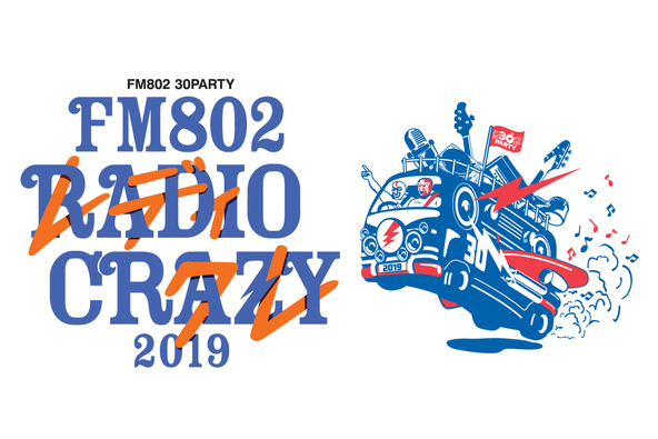 『FM802 30PARTY FM802 ROCK FESTIVAL RADIO CRAZY 2019』
