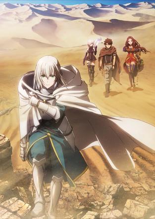 『劇場版 Fate/Grand Order -神聖円卓領域キャメロット-』第1弾特報映像&キービジュアルを公開 (1)  (C)TYPE-MOON / FGO6 ANIME PROJECT