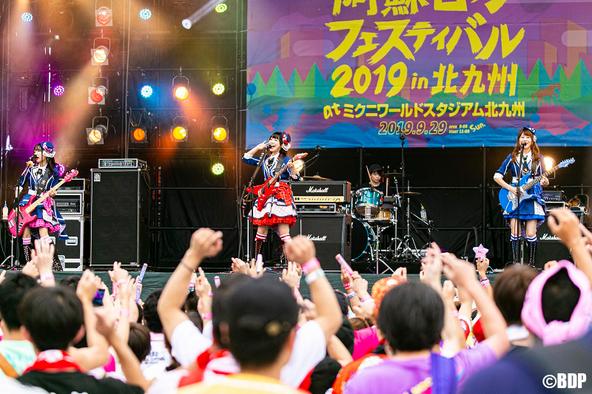 BanG Dream!発の2バンドが野外音楽フェスに出演! (C)BanG Dream! Project