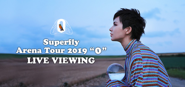 "『Superfly Arena Tour 2019 ""0""』 LIVE VIEWING開催決定!! (1)"