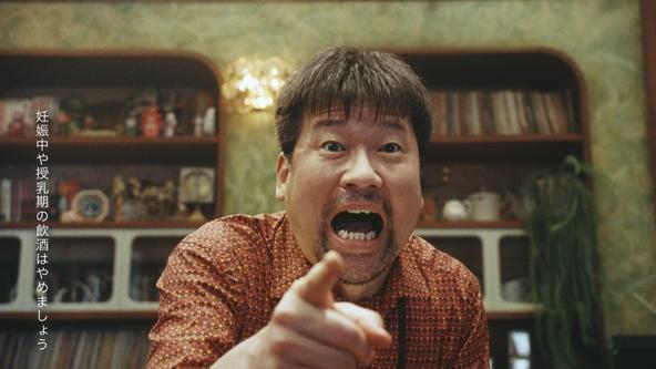 新CMキャラクター黒木華さん、佐藤二朗さん出演のCMが公開!ほろよい新CM「ほろよい部にハピクルサワーがやってきた」篇 10月8日(火)より全国でオンエア開始