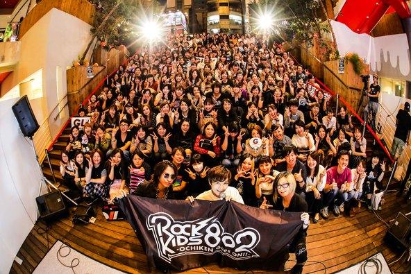 FM802『ROCK KIDS 802-OCHIKEN Goes ON!!-』公開収録