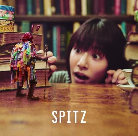 スピッツ、朝ドラ「なつぞら」主題歌やNTT東日本CMソングなど収録の約3年ぶりニューアルバム「見っけ」発売