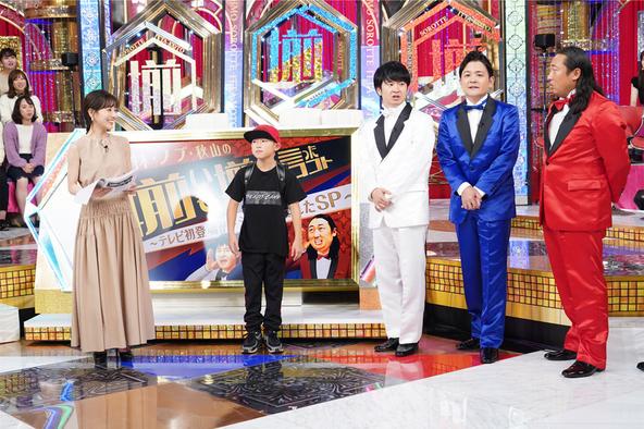揃いも揃って言ったコト』スタジオ収録の様子(2) (c)NTV - music.jp ...