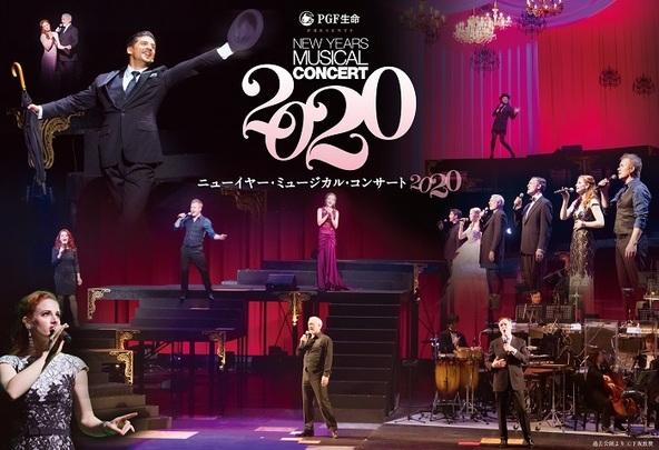 『エビータ』のエマ・キングストンが再来日 『ニューイヤー・ミュージカル・コンサート 2020』第1弾キャストが決定