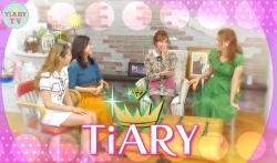 金曜深夜の女子会番組『TiARY TV』 新MCは明日花キララ!EMPiREがゲストで登場♡意外な姿を大暴露?! 最先端ドローン&トレンド情報が盛りだくさん【10月11日放送・本編フル#1】