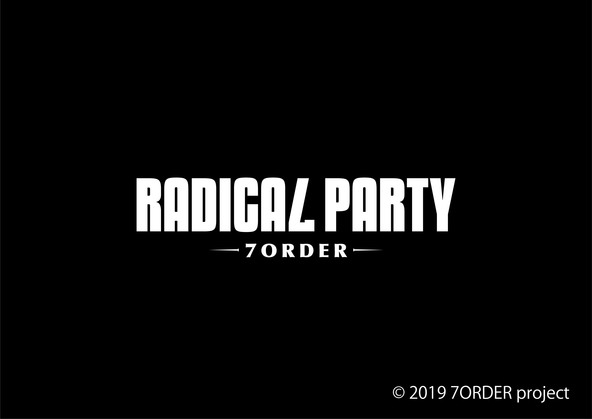 7ORDER projectメンバーの森田美勇人主演で『7ORDER』のスピンオフ 『RADICAL PARTY -7ORDER-』の上演決定 (C)2019 7ORDER project