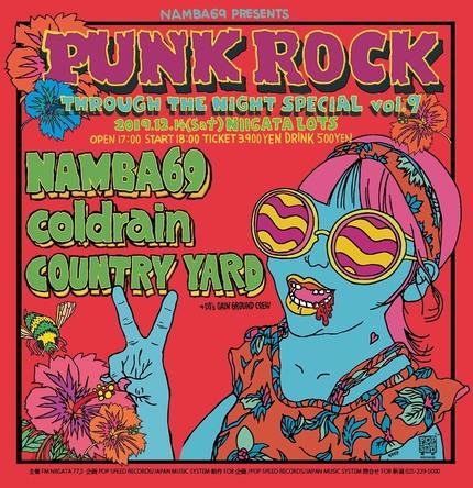 PUNK ROCK THROUGH THE NIGHT SPECIAL Vol.9
