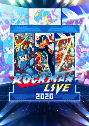 『ロックマンライブ 2020』チケット一般販売開始! 追加情報も続々公開!! (1)