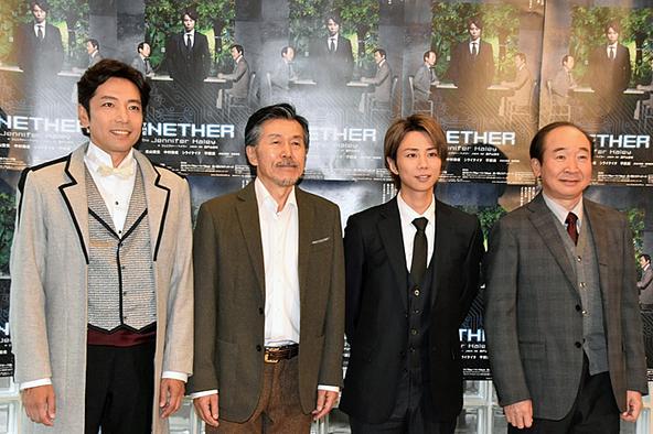 (左から)シライケイタ、平田満、北山宏光、中村梅雀