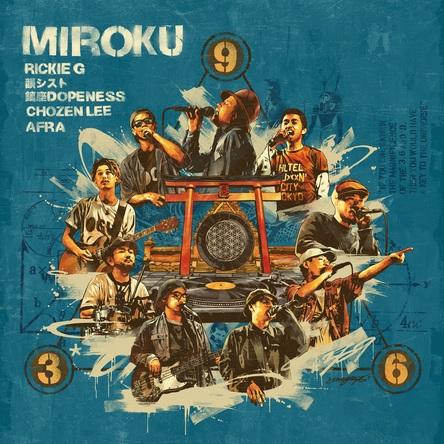 Rickie-G、4年ぶりの新作MIROKU E.P.発売。リリースパーティーを2020 年 3 月に川崎 CLUB CITTA'と大阪 BIG CATにて開催決定。 (1)