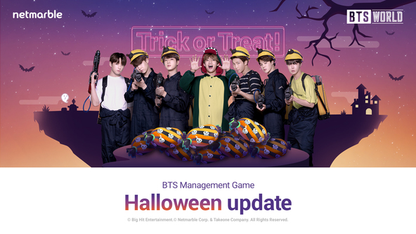 『BTS WORLD』ハロウィンアップデート実施 (1)  (c) Big Hit Entertainment. (c) Netmarble Corp. & Takeone Company. All Rights Reserved.