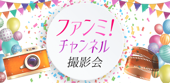 バクステ外神田一丁目のレジェンドメンバー、針尾ありさが出演するハロウィン撮影会を開催! (1)