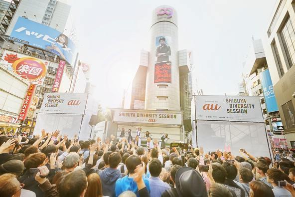 安斉かれん、エビ中、t-Ace、ボイメン研究生ら総勢100組以上のアーティストが渋谷の街で圧巻のパフォーマンス!