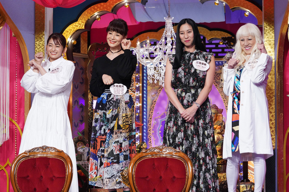 『今夜くらべてみました』〈ゲスト〉岡本玲、大地真央、三浦瑠麗、林かおる【1】 (c)NTV