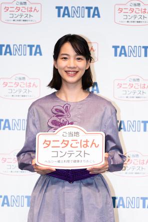「第2回ご当地タニタごはんコンテスト-ヘルシー郷土料理で健康まちおこし-」グランプリは広島県の郷土料理をアレンジした木村佐代子さんチームに決定!女優・のんさんは第3回コンテストのアンバサダーに就任