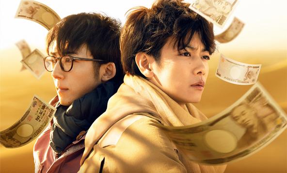 金曜ロードSHOW!『億男』 2018「億男」製作委員会 (c) NTV